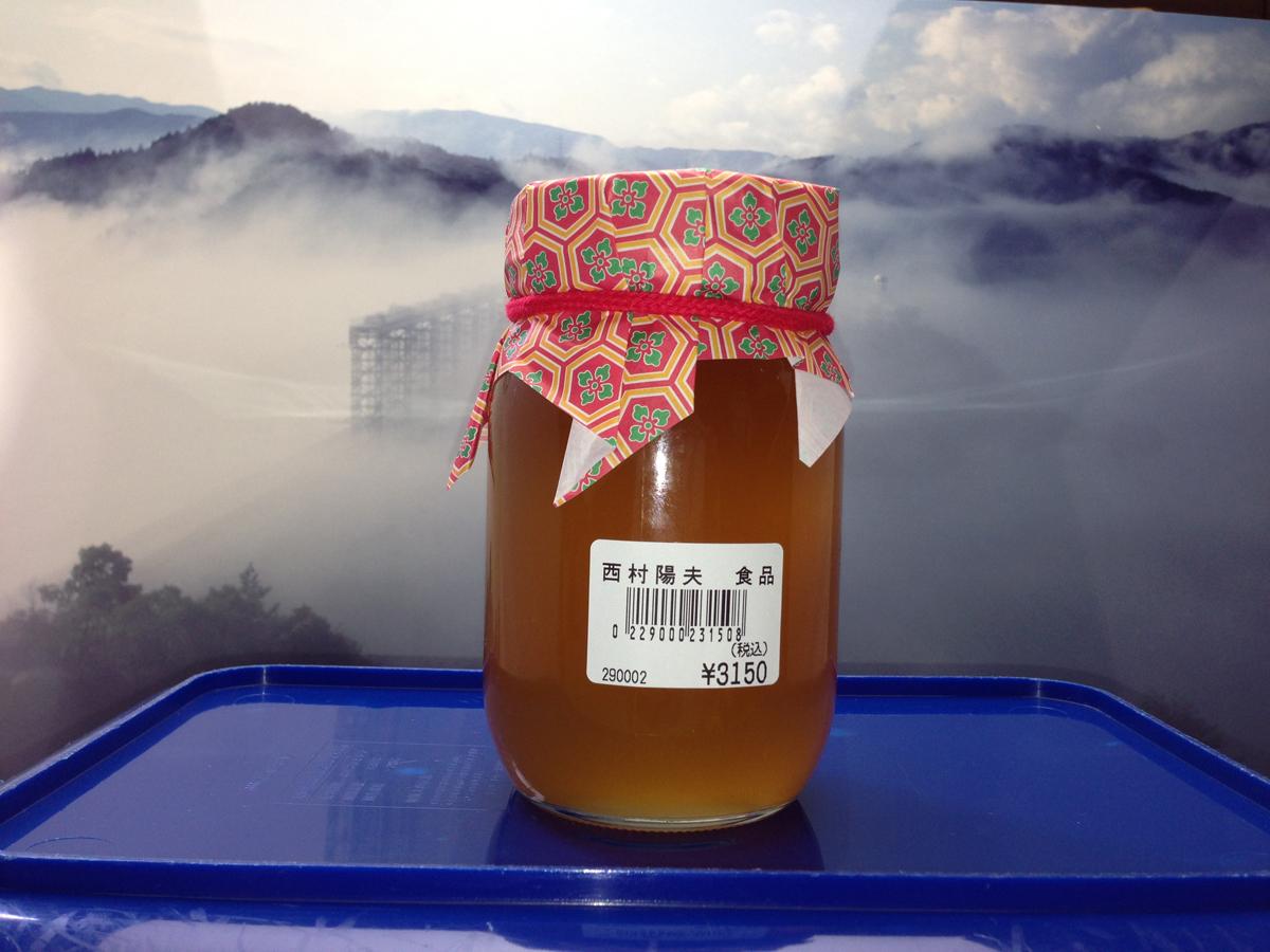 地蜂のハチミツ