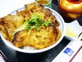 窪川米豚丼
