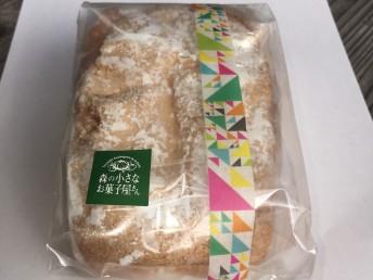生パウンドケーキ