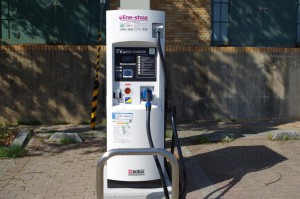 EV電気自動車充電器