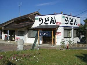 「道の駅」津田の松原-松原うどん2