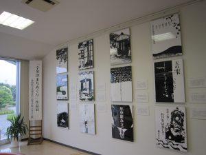 善通寺第一高校デザイン科作品展「宇多津まちめぐり」