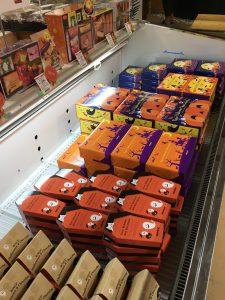 うわじま きさいや広場 ロイズ 2017ハロウィン期間数量限定商品入荷